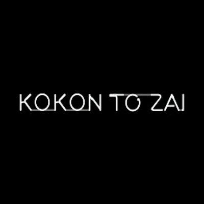 Kokon To Zai