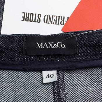 бирка Юбка Max&Co