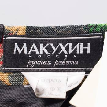 бирка Юбка  Макухин