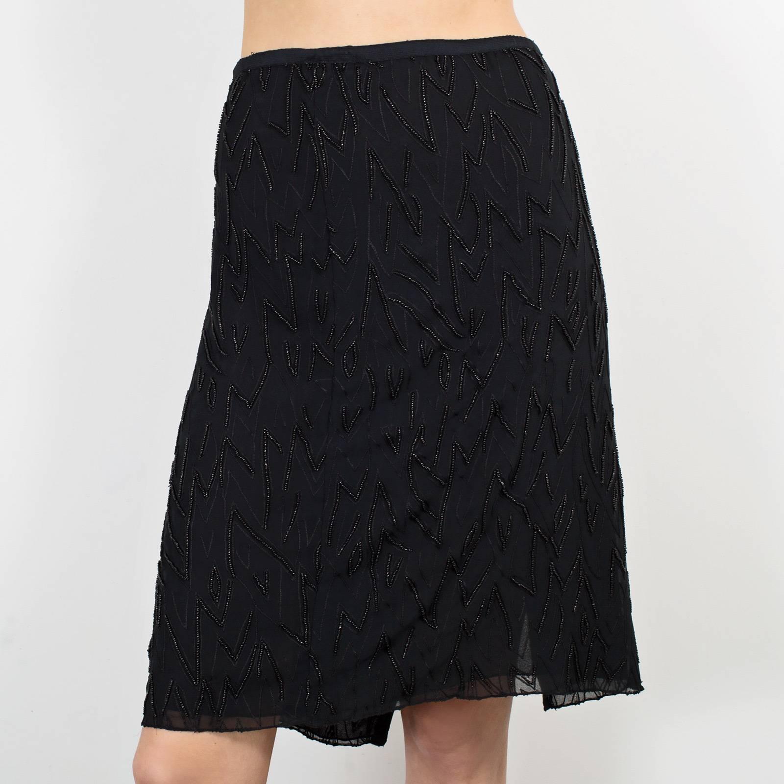 Где купить юбку с доставкой