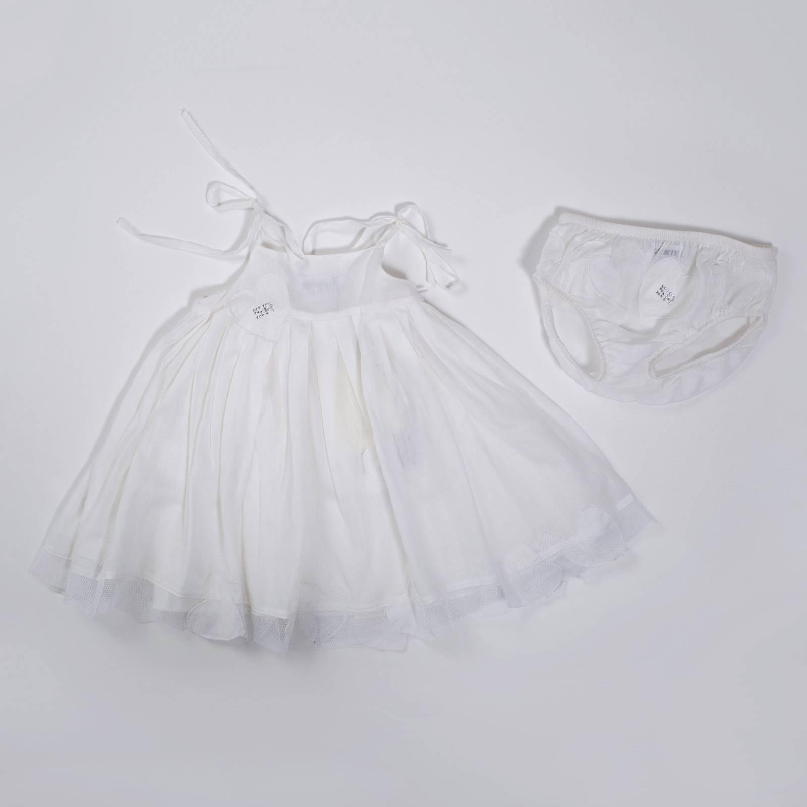 Платье  Rykiel Bebe
