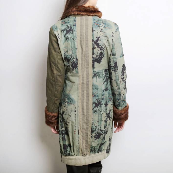 Пальто  Custo