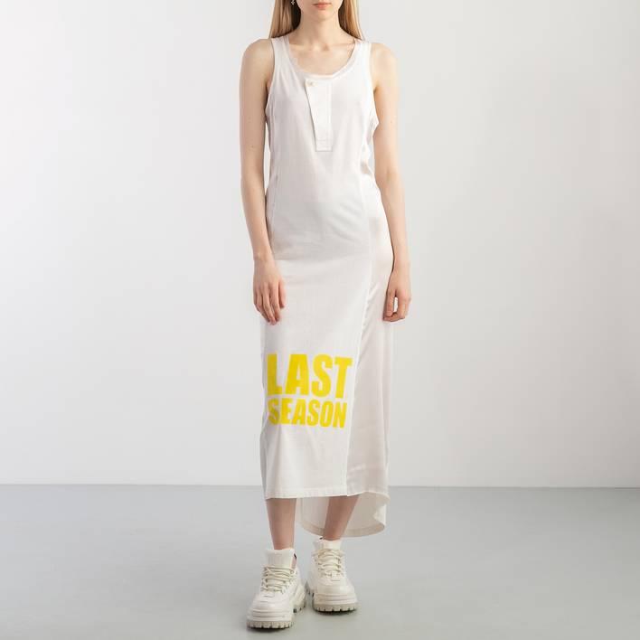 Платье Tigran Avetisyan x SFS