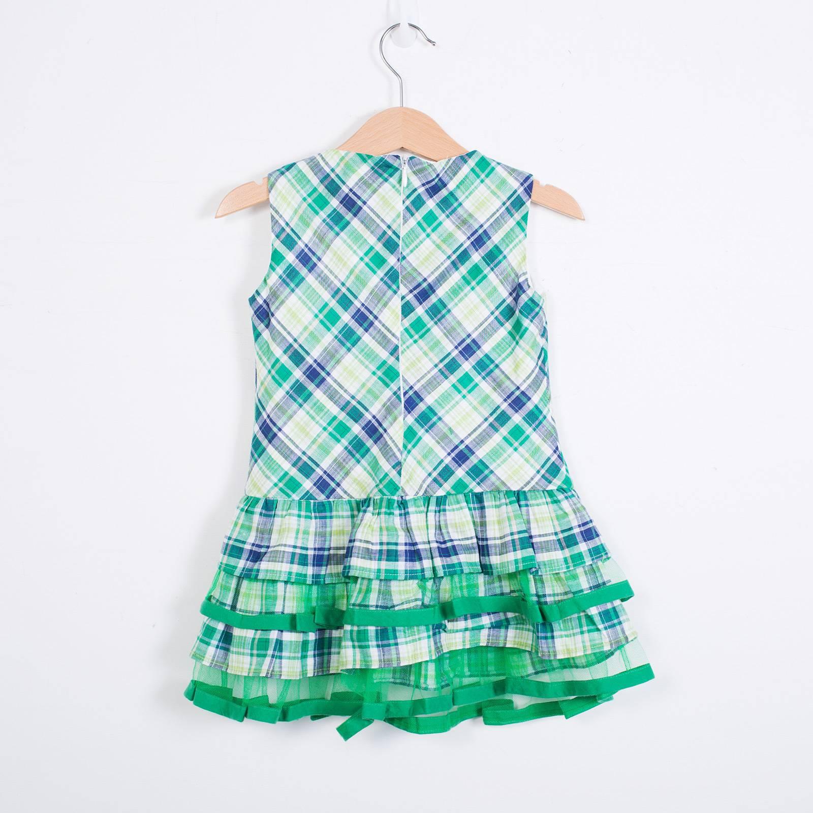 Платье  Pili Carrera